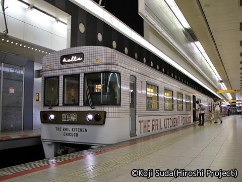 西鉄 6050形改造「THE RAIL KITCHEN CHIKUGO」 西鉄福岡(天神)にて_01