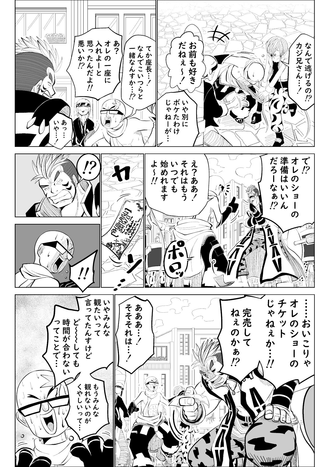 バリアス・サン15_11