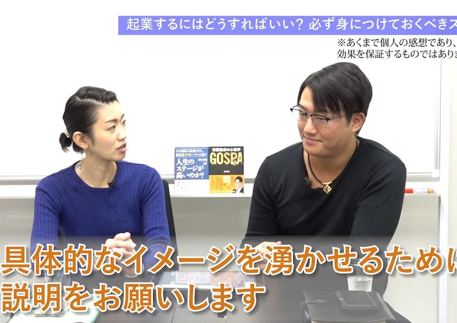 20181221GOSPA編集