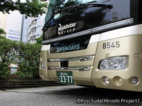 西鉄観光バス「GRANDAYS」 有田・波佐見日帰りツアー_04 8545 西鉄グランドホテルにて_02