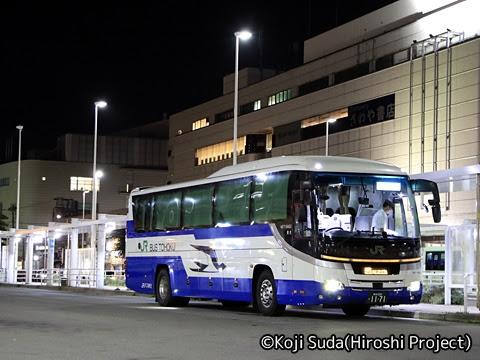 JRバス東北「ドリーム青森・東京(ラ・フォーレ)号」 H677-16403 発車直前