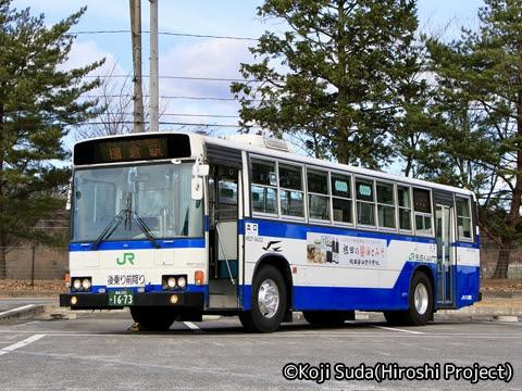 JRバス関東 白河 1683_01