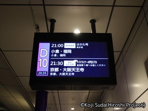 バスタ新宿 D10番のりば_01