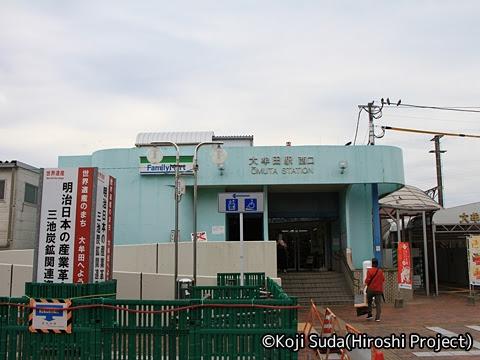 西鉄 6050形改造「THE RAIL KITCHEN CHIKUGO」 大牟田駅西口