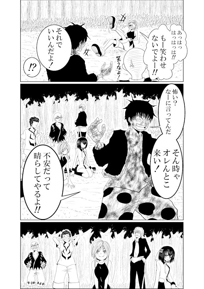 バリアス・サン1_26