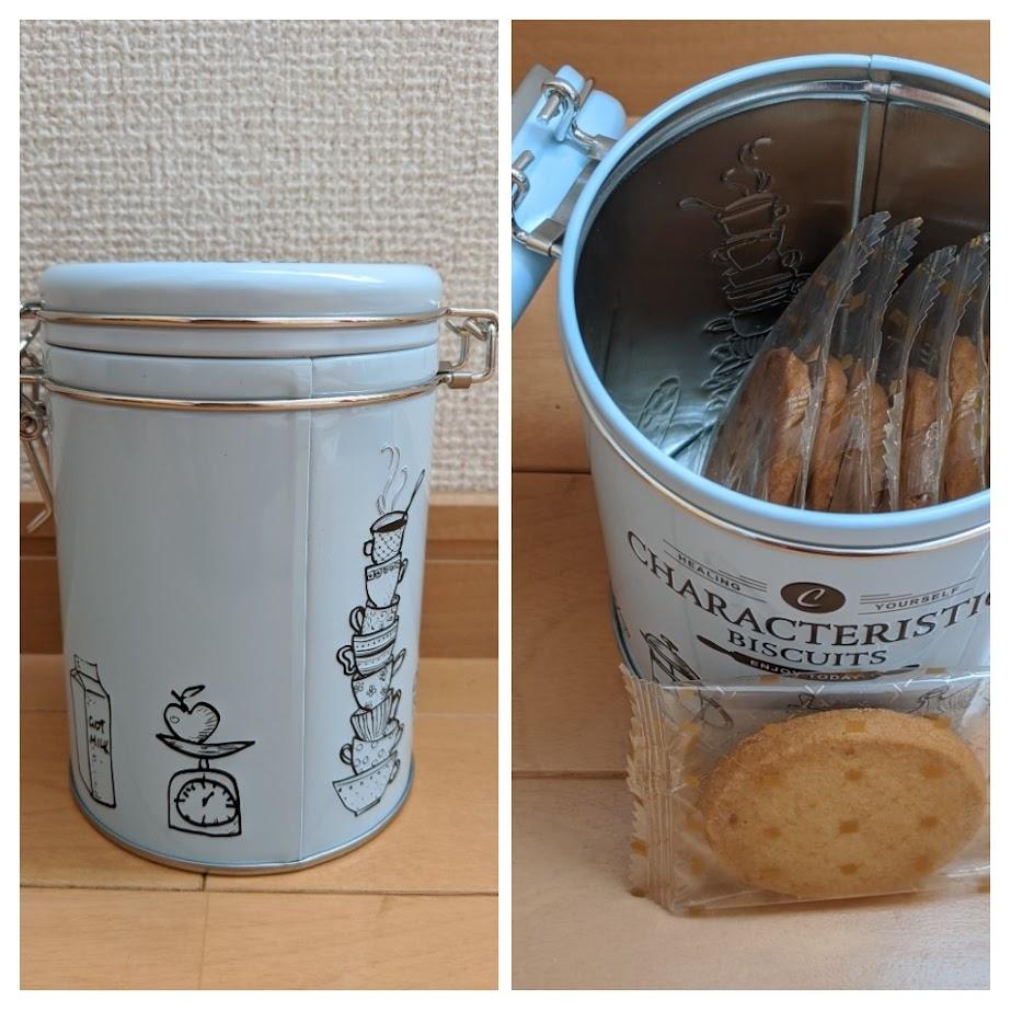 キャラメル岩塩クッキー缶