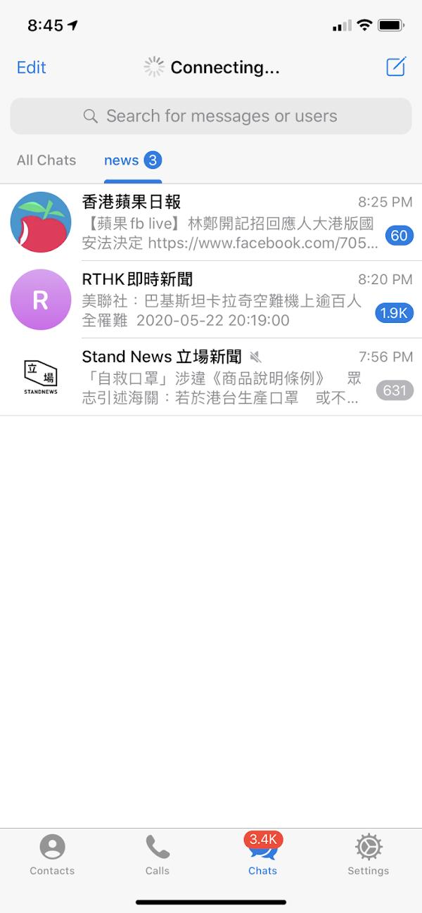 Telegram Folder