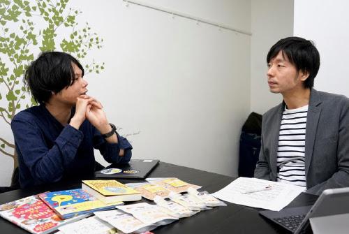 kawashimaya business partner
