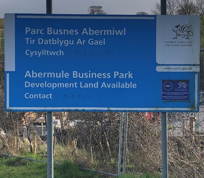 Concern over HGVs at business park