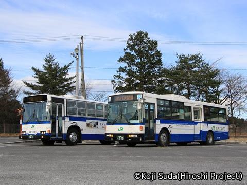 JRバス関東 白河 1683&560