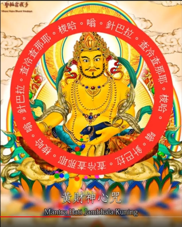 Suara Mantra Jambala Kuning