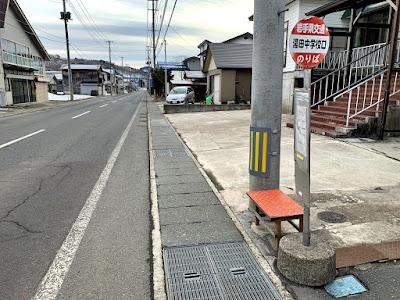 湯田中学校口バス停