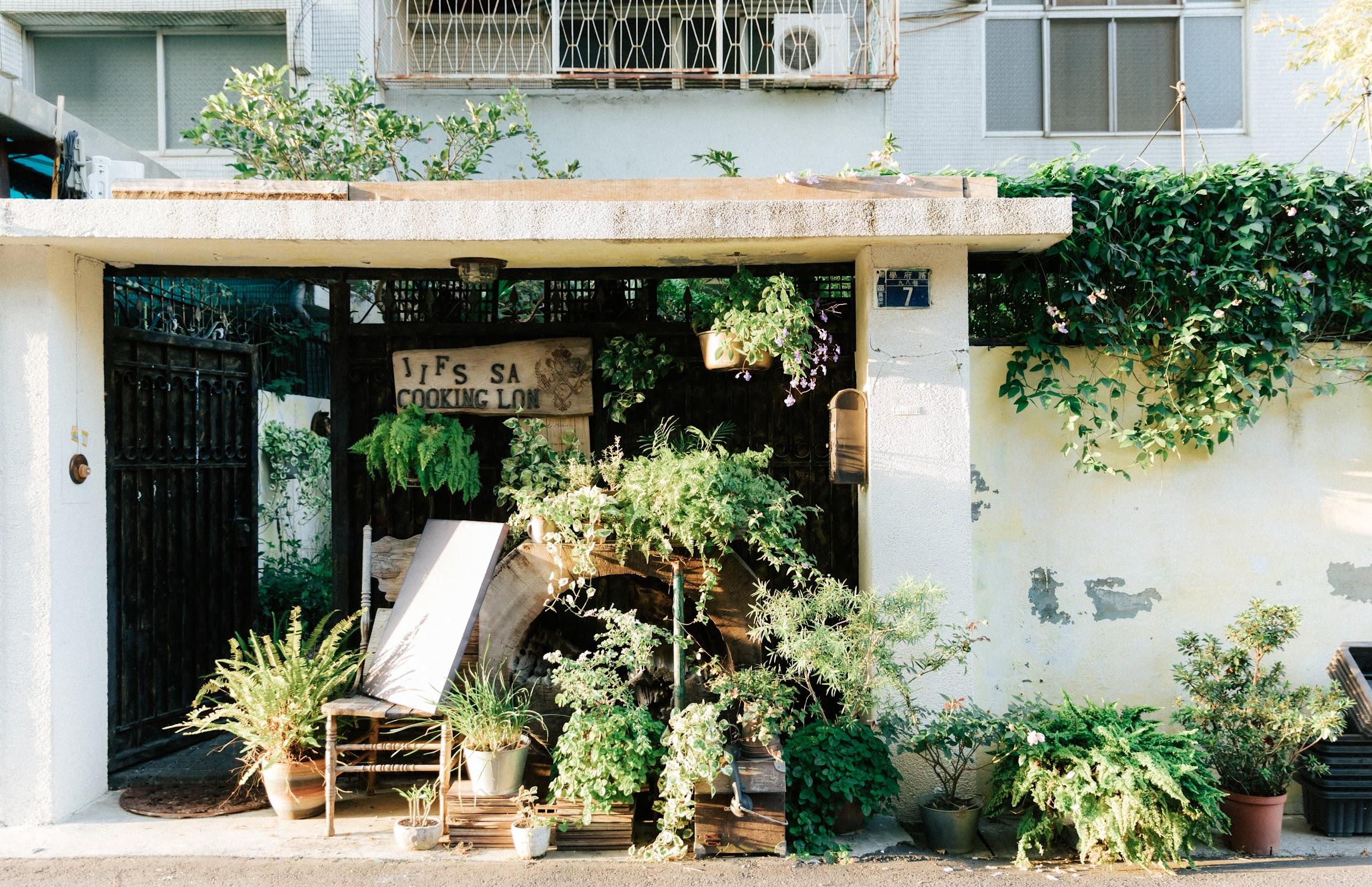 Jifs Cooking Salon的小型婚禮場地