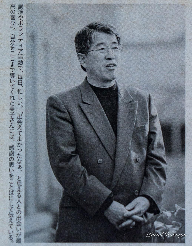 若き頃の干場さん『クロワッサン・2004年3月』