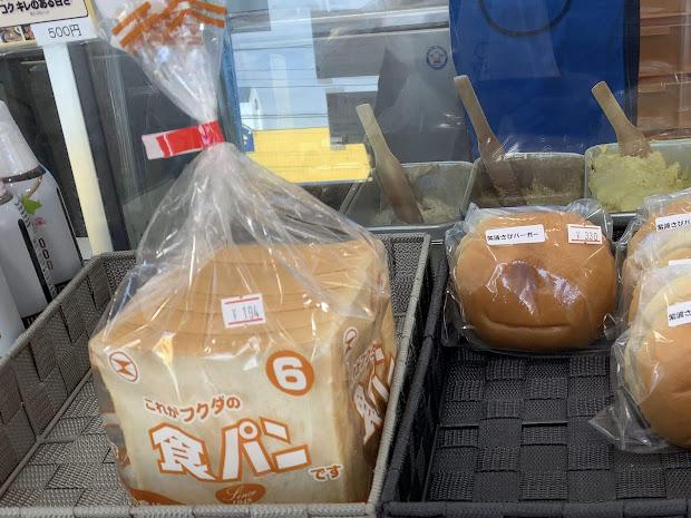 フクダの食パン6枚切