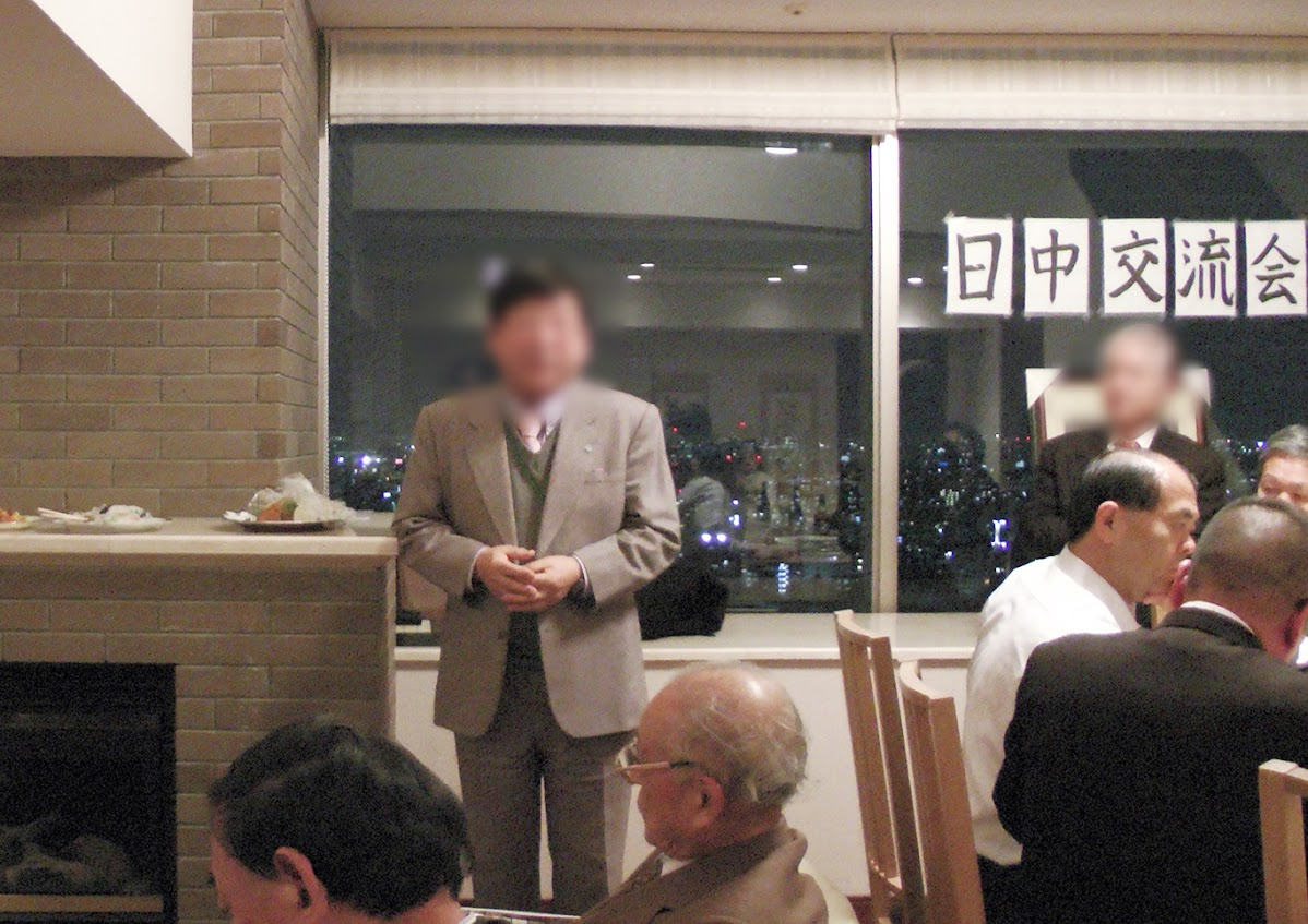 20110219日中交流会