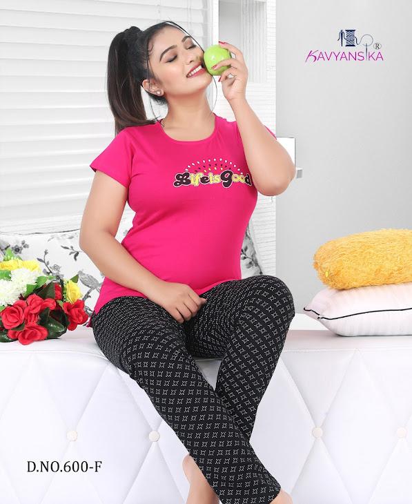 Vol 600 Kavyansika Ladies Night Suits Manufacturer Wholesaler