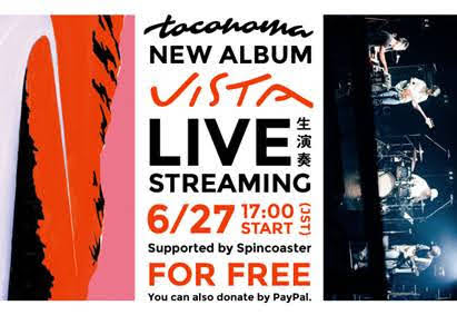 toconoma 新作《VISTA》發行 線上Release Party免費聽!