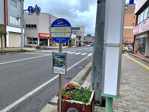 新大町角(旧一ノ関駅口)(降車専用ホーム)