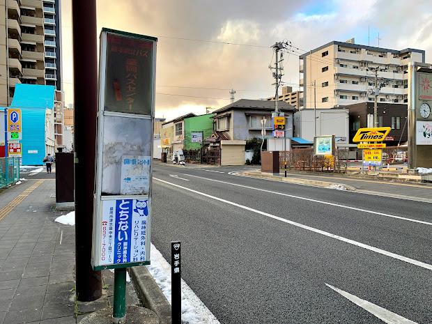 盛岡バスセンター(日専連向)