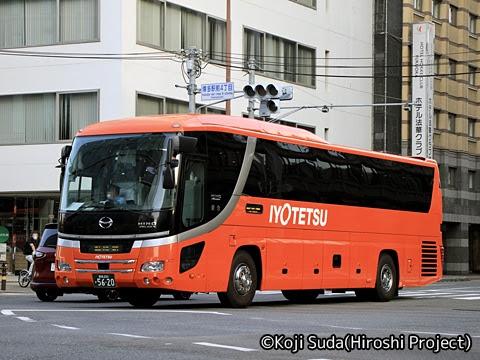 伊予鉄バス「道後エクスプレスふくおか号」 5620