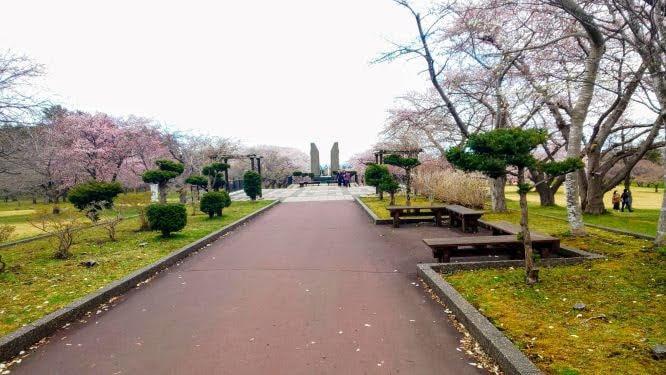 オニウシ公園