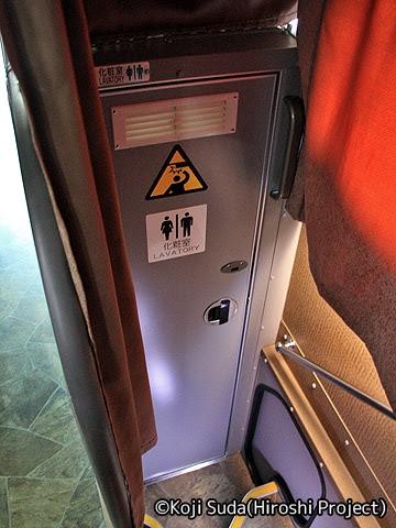 南海バス「サザンクロス」長岡・三条線 ・518 トイレ