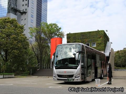 ウィラーエクスプレス_大阪「リボーン」 729 ウィラーバスターミナル大阪梅田到着_01