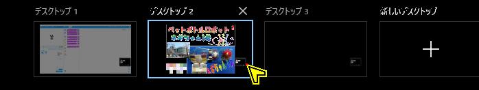 スクリーン 仮想 フル