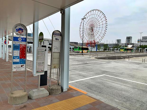 東京テレポート駅1番のりば