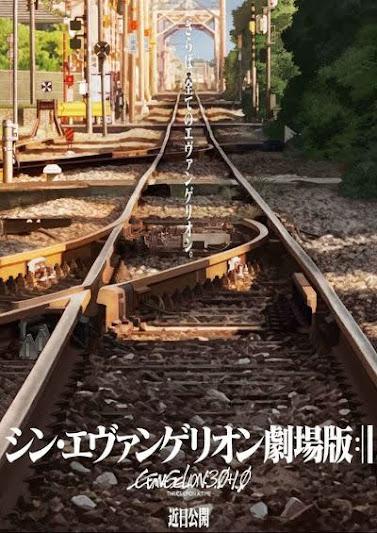 終於宣佈!《新世紀福音戰士 EVANGELION 劇場版:||》明年一月日本上映