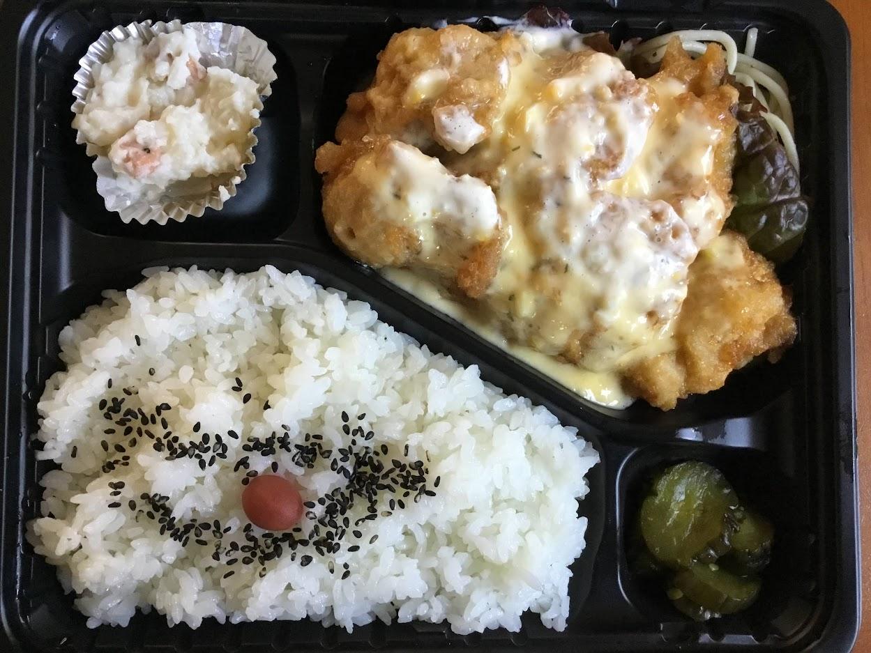 こだわり南蛮の店キムニーランチボックスのお弁当をお持ち帰りして食べてみました♪美味しかったです。
