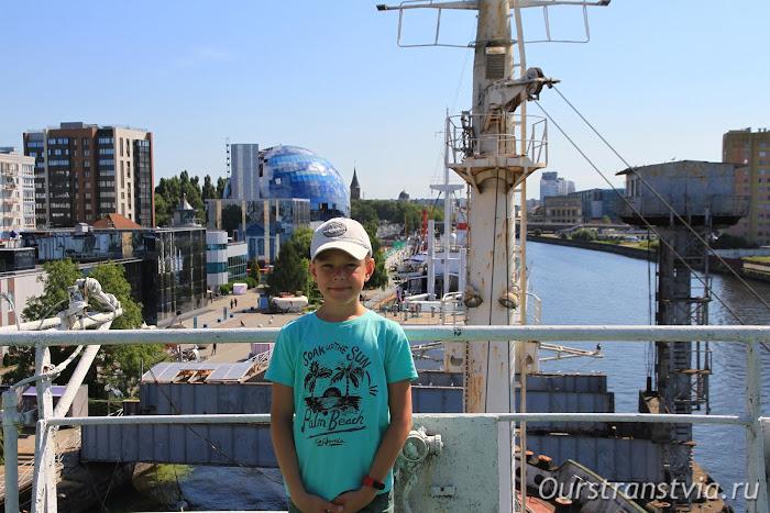 Космонавт Виктор Пацаев, Музей Мирового океана