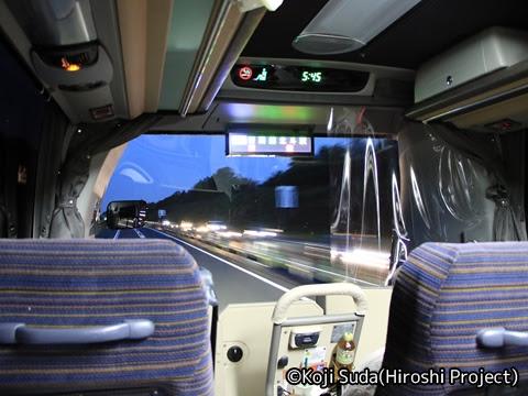 函館バス「高速はこだて号」 T3626 道央自動車道走行中