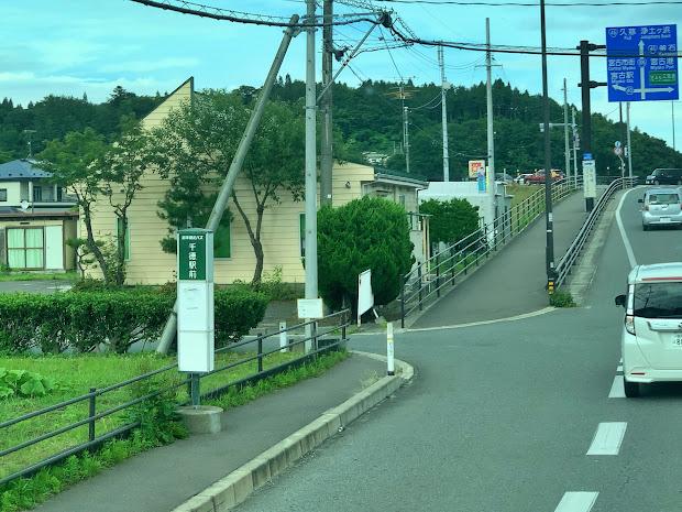 千徳駅前バス停
