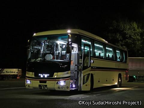 一畑バス「みこと号」 ・836_22 江の川PAにて_02