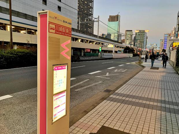 川崎駅東口高速バスのりば