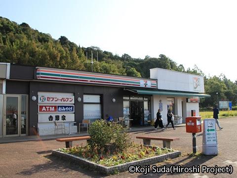 西鉄「はかた号」 0002 佐波川SA_01