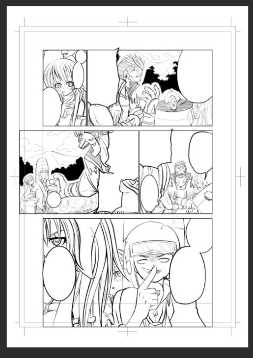 漫画:背景完了