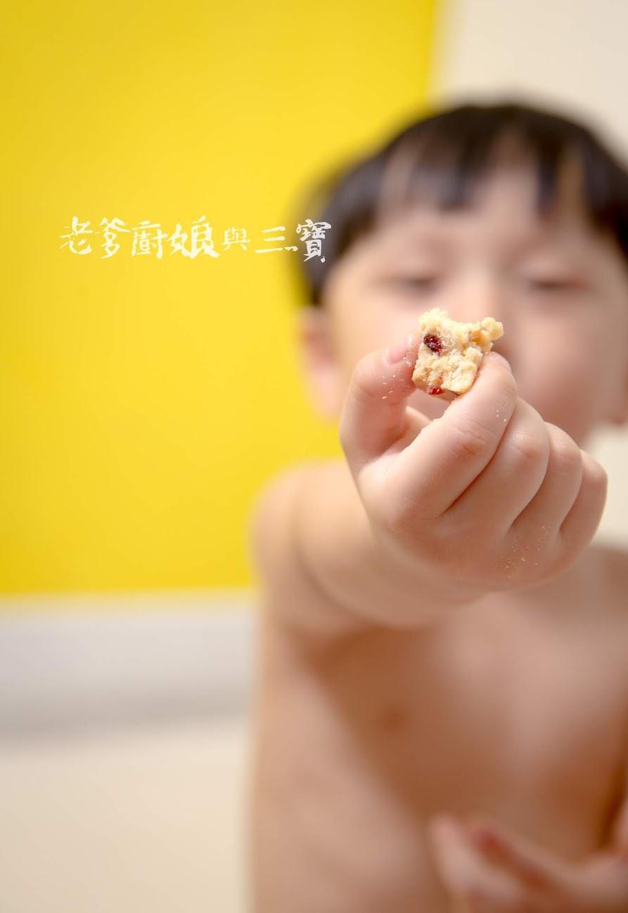今天我們來獨享!草莓熟成牛軋糖、堅果熟成牛軋糖、英國伯爵奶茶雪花酥...有顏值又有品質的甜點新品牌|采菓子