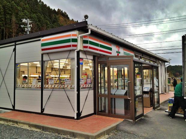 セブンイレブン志津川戸倉仮設店舗店