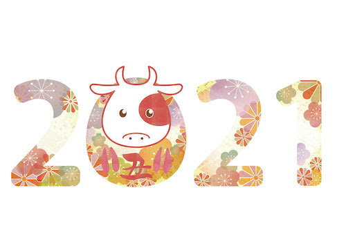 2021年令和3年丑年 金運・縁起の良い日カレンダー
