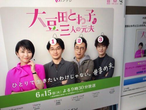 """ドラマにおける""""リアリティ""""と""""スタイリッシュ""""。【「大豆田とわ子と三人の元夫」の感想】"""