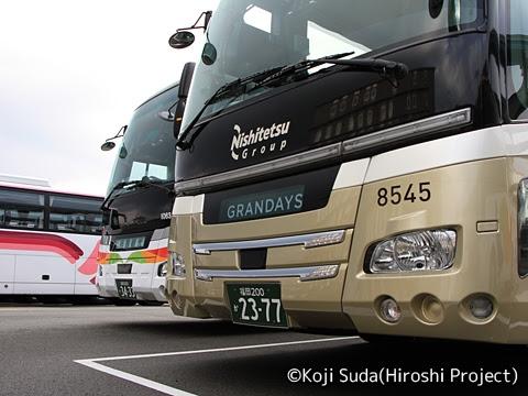 西鉄観光バス「GRANDAYS」 8545 正面