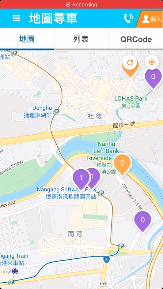 Smart2go 地圖尋車