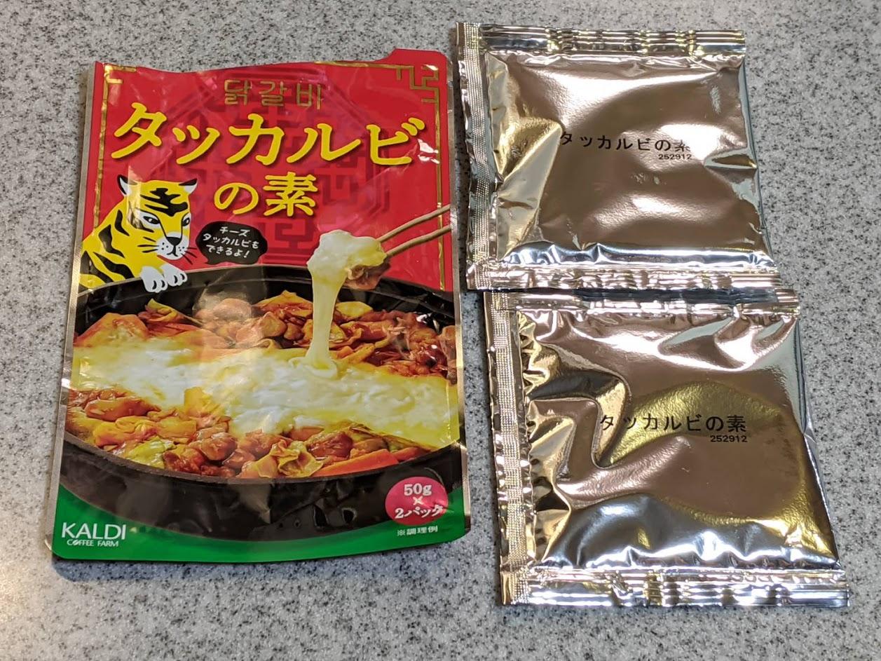 カルディ タッカルビの素 中身のタレ2パックをパッケージの右に置いている画像