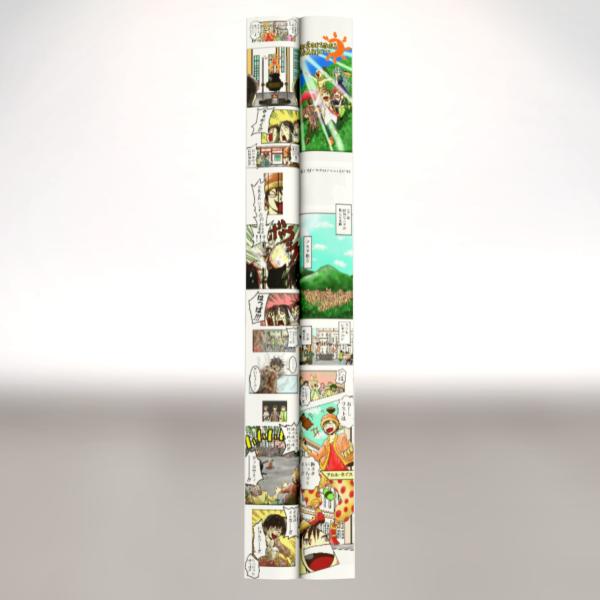 クリスタシェア:本の縦横比