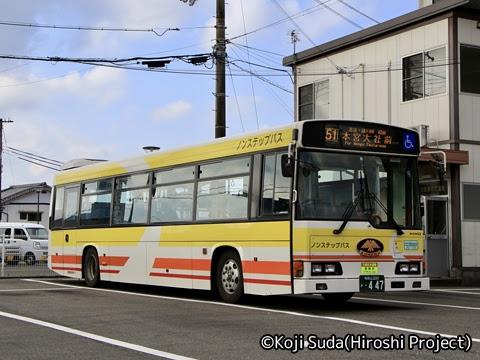 熊野御坊南海バス ・447