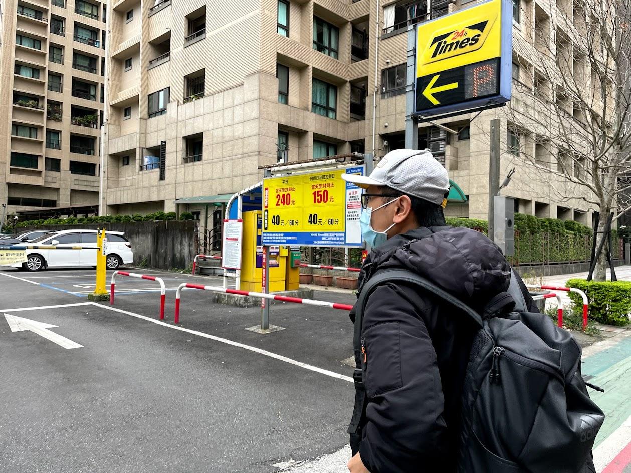 前往 Smart2go 停車場,中國信託後面的 24h Times