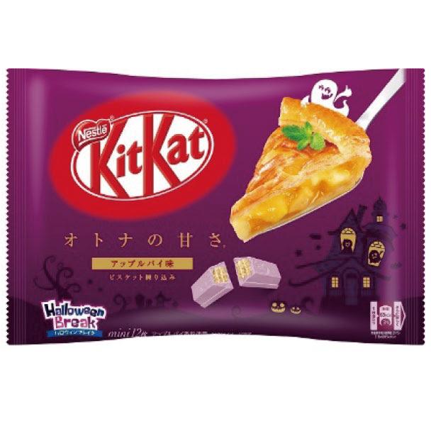 KitKat vị bánh táo Apple Pie